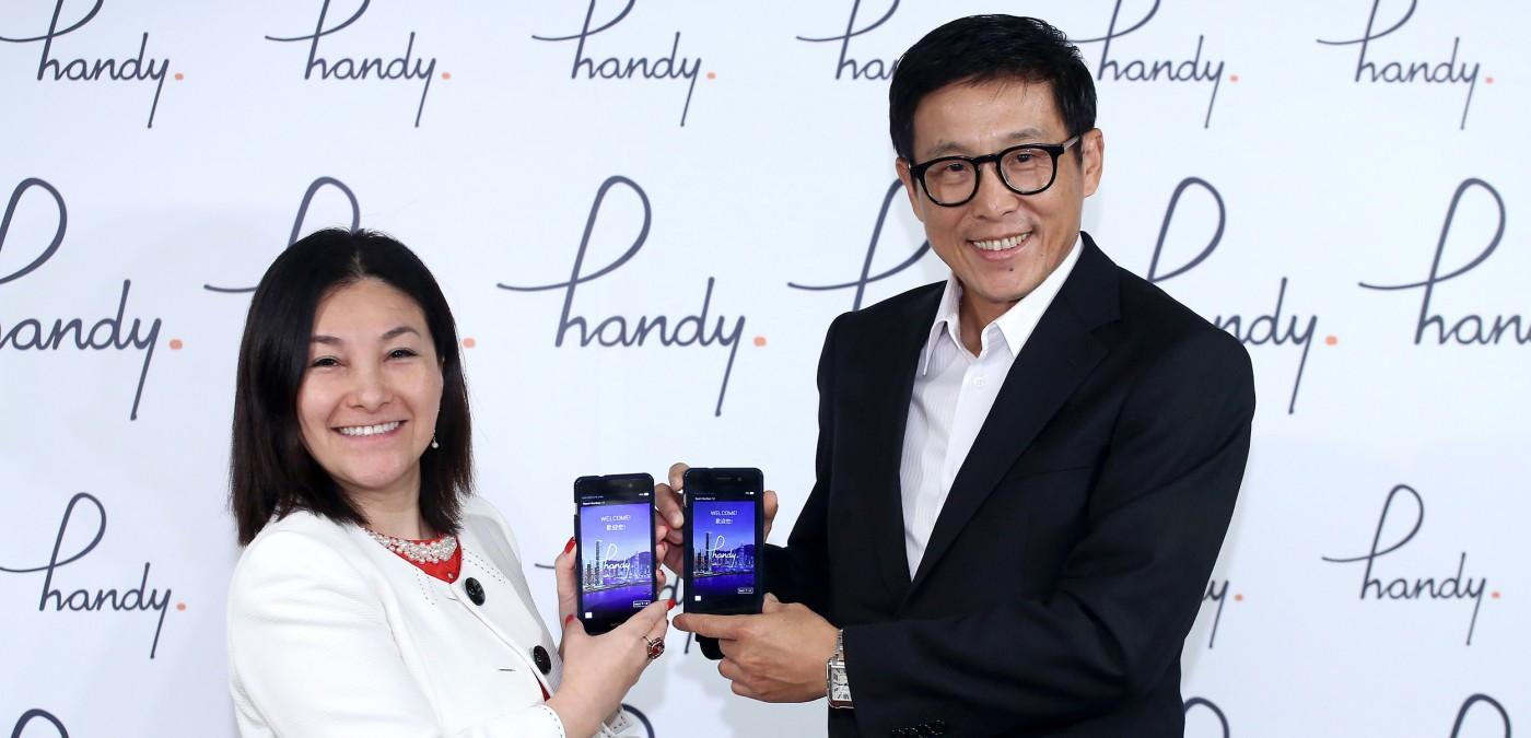 獲鴻海富智康支持,要攻下全球101國的「handy」旅遊手機正式來台