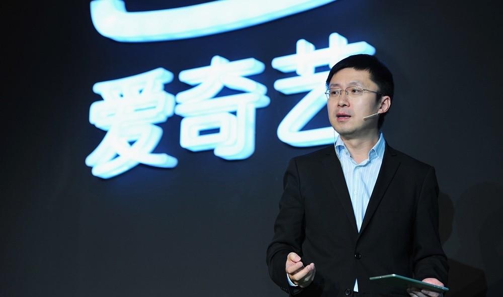 中國影視網站最大規模!百度旗下愛奇藝獲得15.3億美元融資