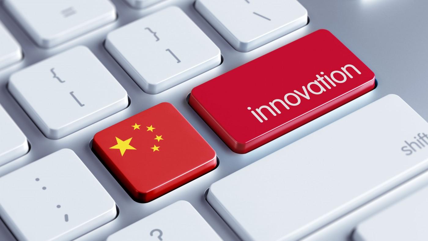 中國式的創新,還是你想像中的山寨嗎?