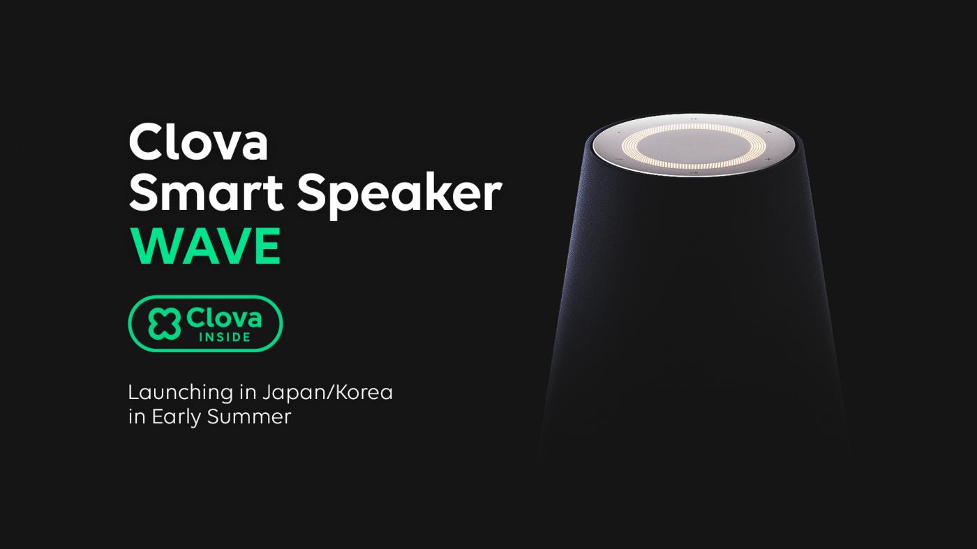 看準亞洲語音智慧助手空缺,Line人工智慧「Clova」、智慧喇叭「Wave」最快今夏問世
