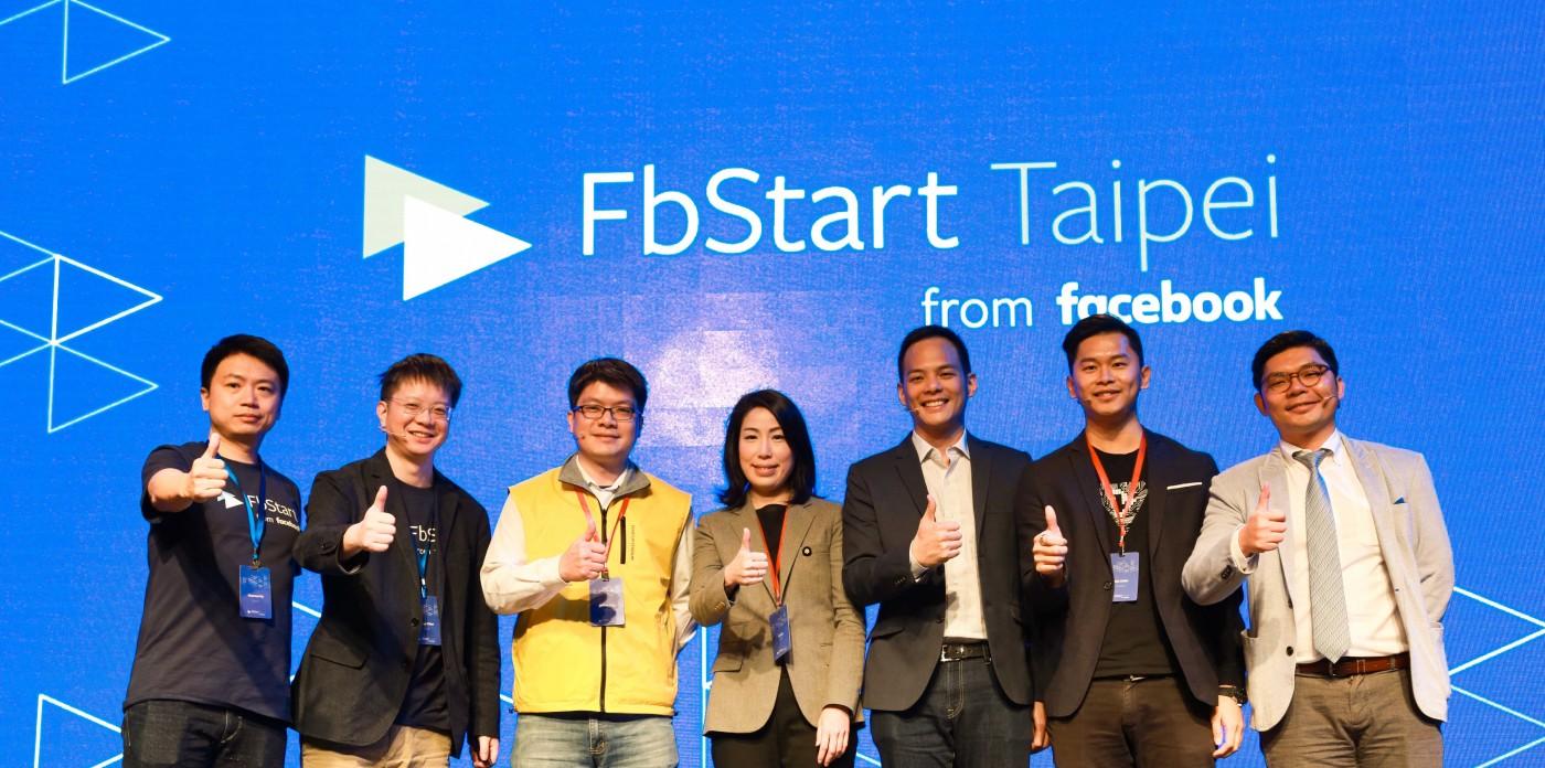 幫台灣新創點火!Facebook旗下「虛擬」加速器FbStart正式在台啟動