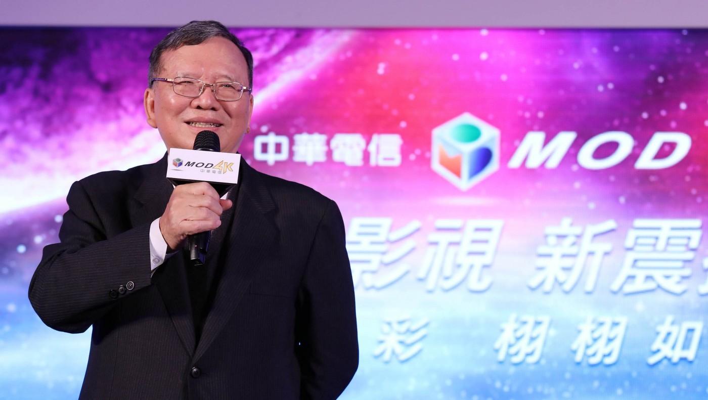 2失誤釀危機,中華電信MOD套餐內容無預警砍半遭用戶反彈