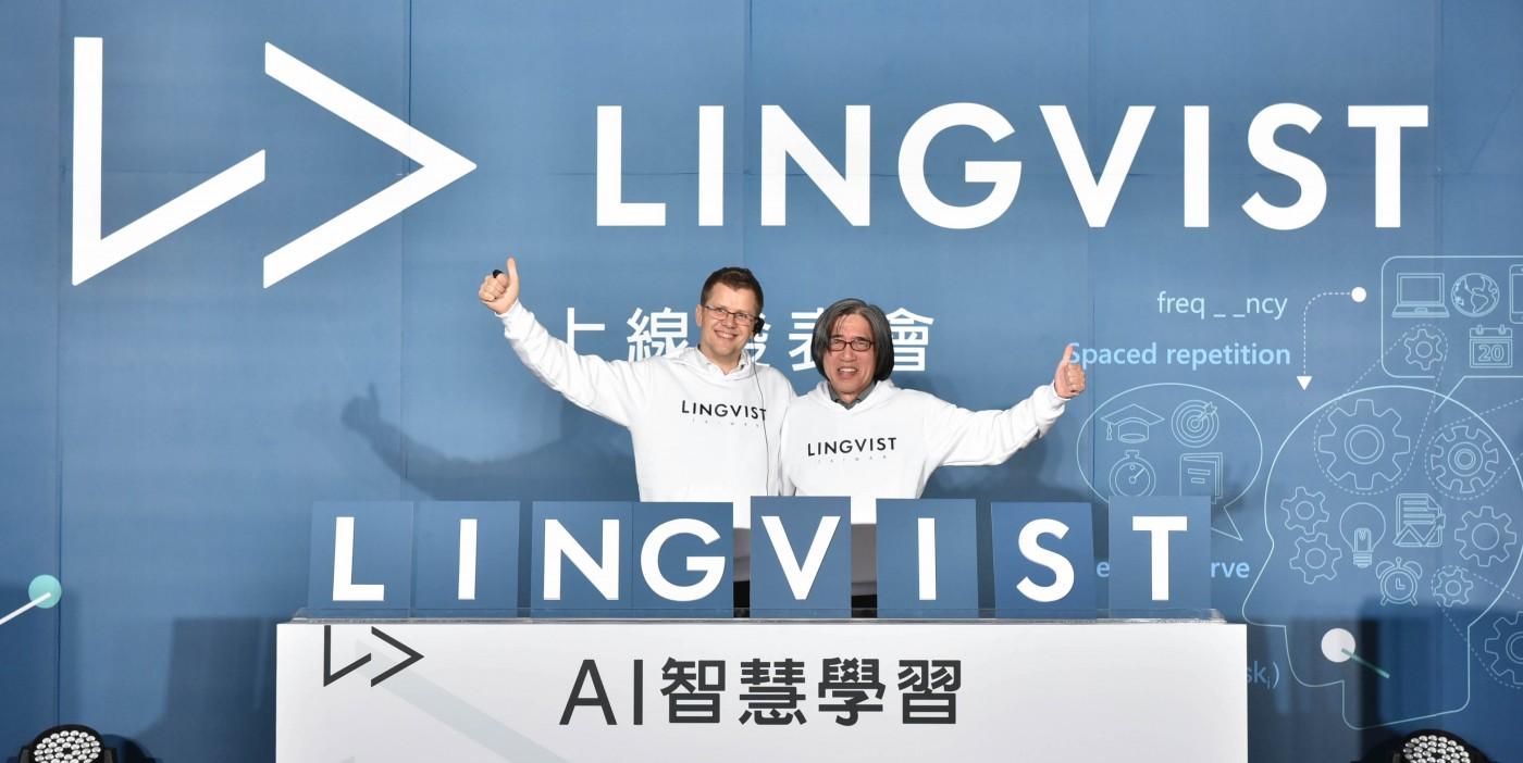 切入AI,網家推語言學習平台「Lingvist」