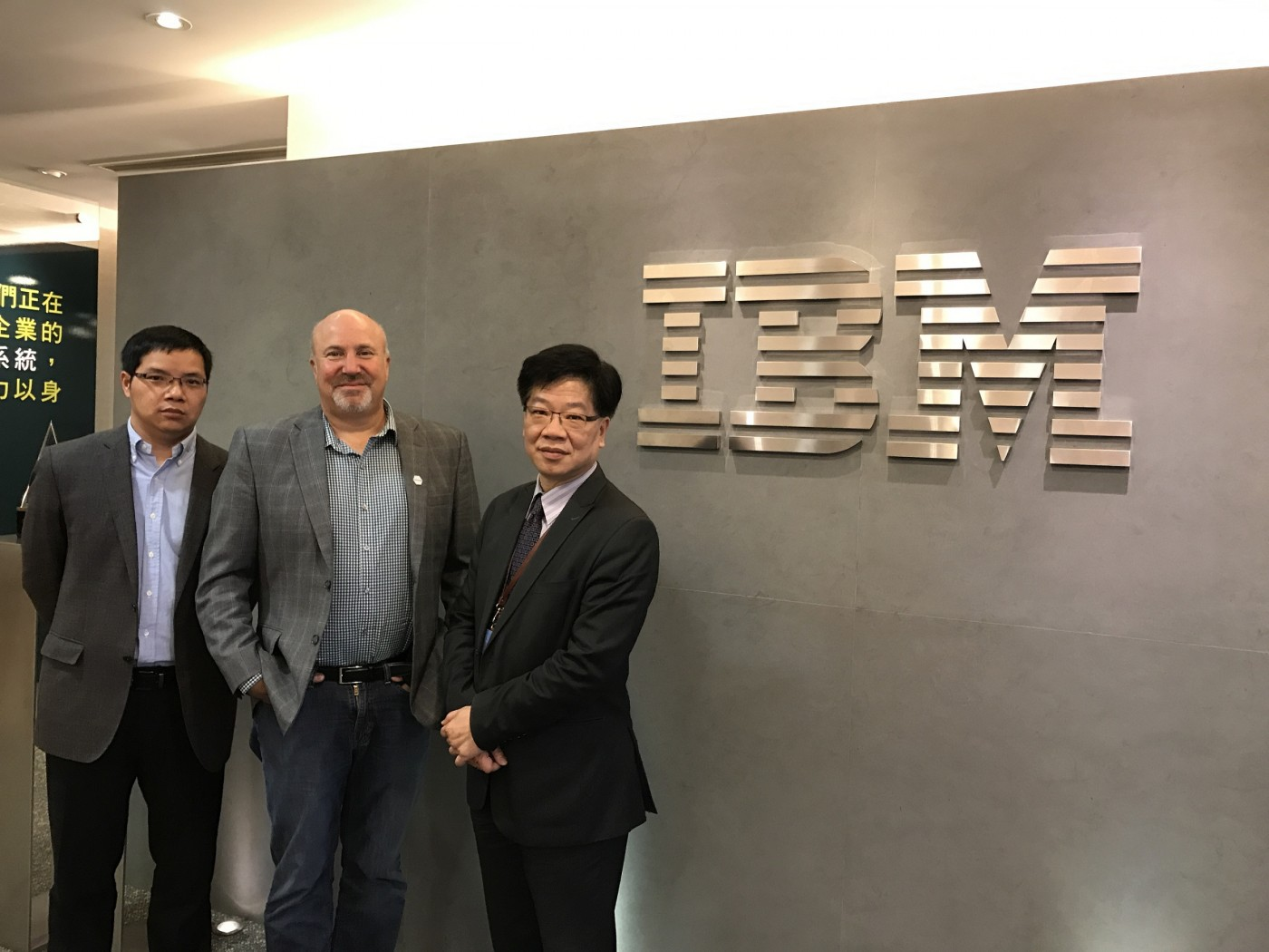IBM力挺,全球最大區塊鏈聯盟Hyperledger會員突破122名