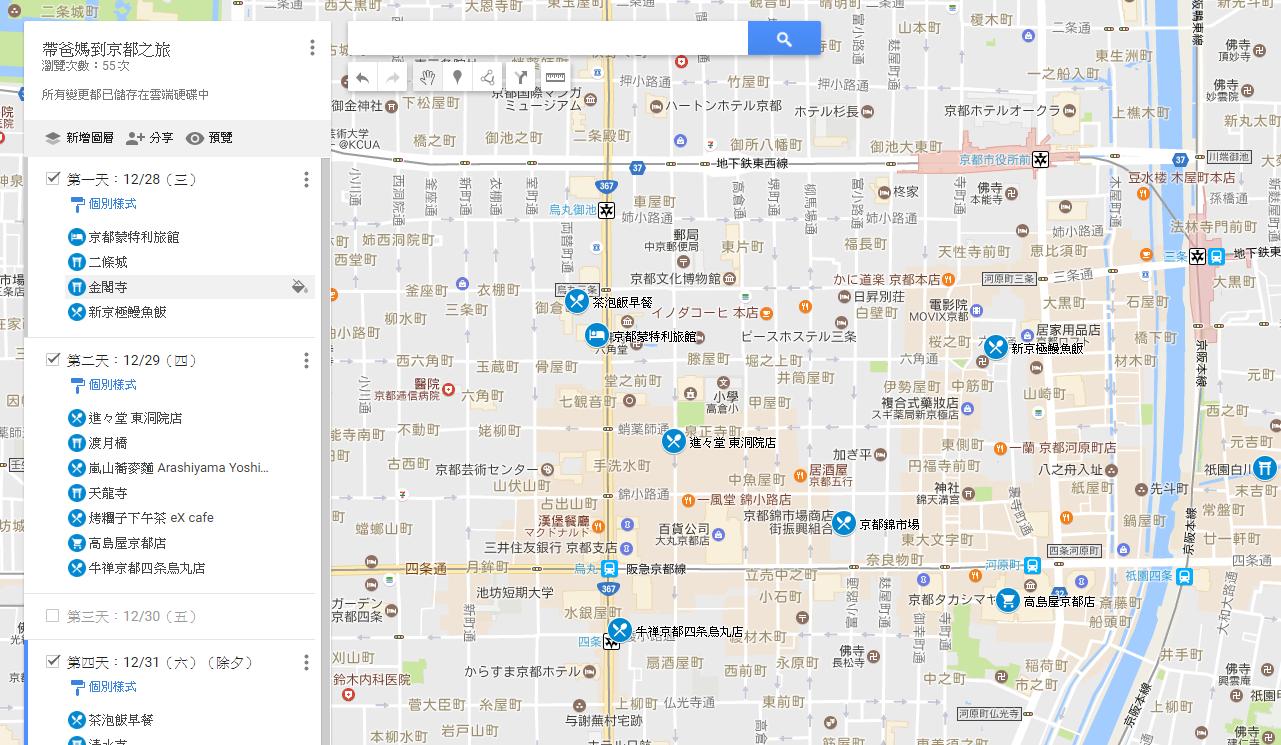 截圖與列印紙本Google地圖路線、紙本我的地圖行程規劃教學