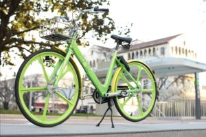 免站點還車的美國單車共享新創LimeBike,宣布獲得1200萬美元投資