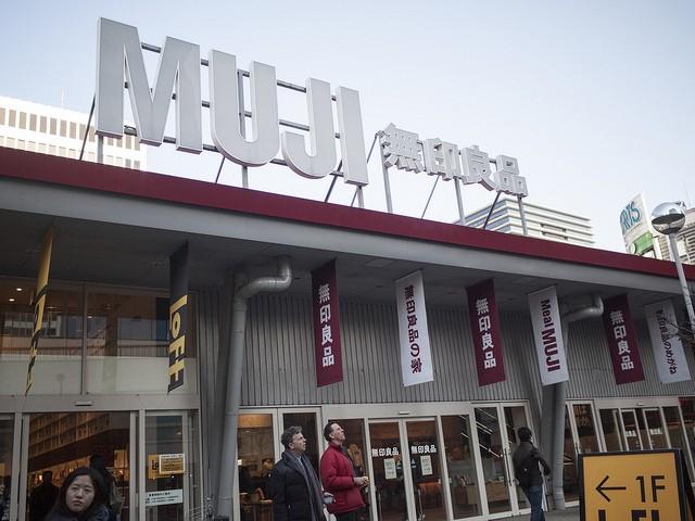 中媒公布最新「消費黑榜」,NIKE、無印良品被點名