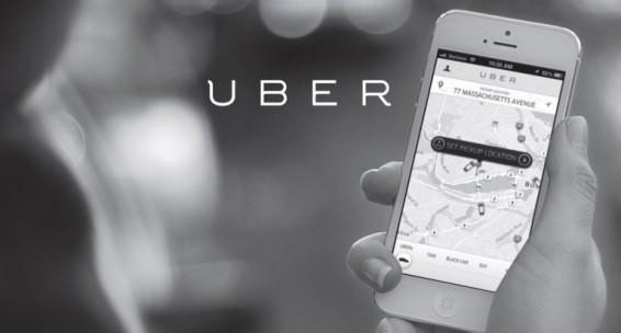 為平爭議,Uber同意受美聯邦貿易委員會20年隱私規範審查