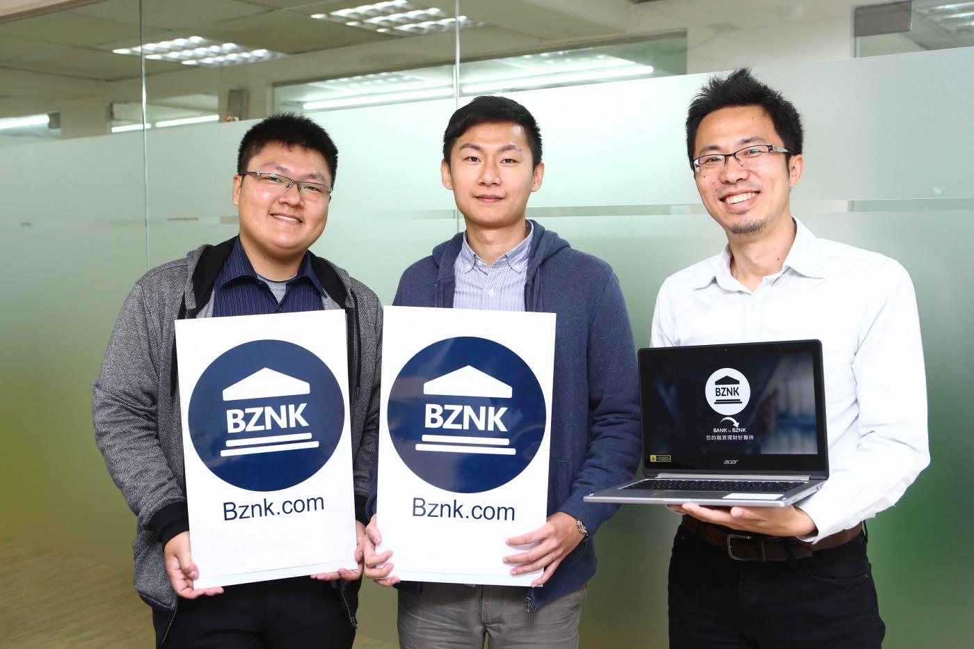 你是急需貼現的中小企業嗎?線上貼現媒合平台 BZNK 以區塊鏈技術完成你的需求