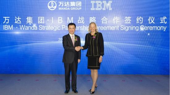 與萬達戰略合作!IBM 雲服務正式落地中國