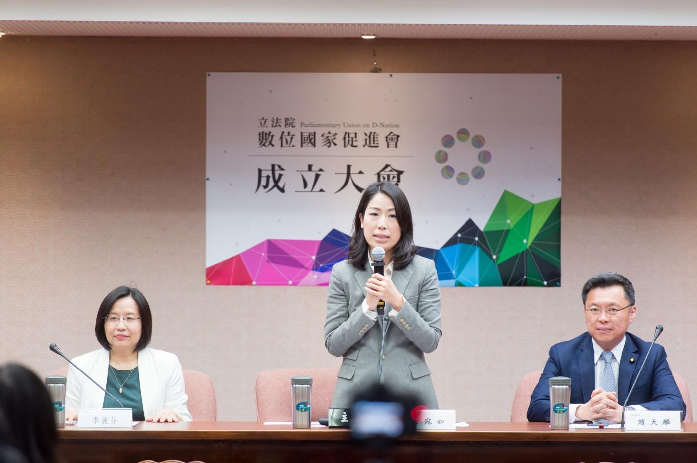 幫台灣換數位腦袋!余宛如成立「立法院數位國家促進會」