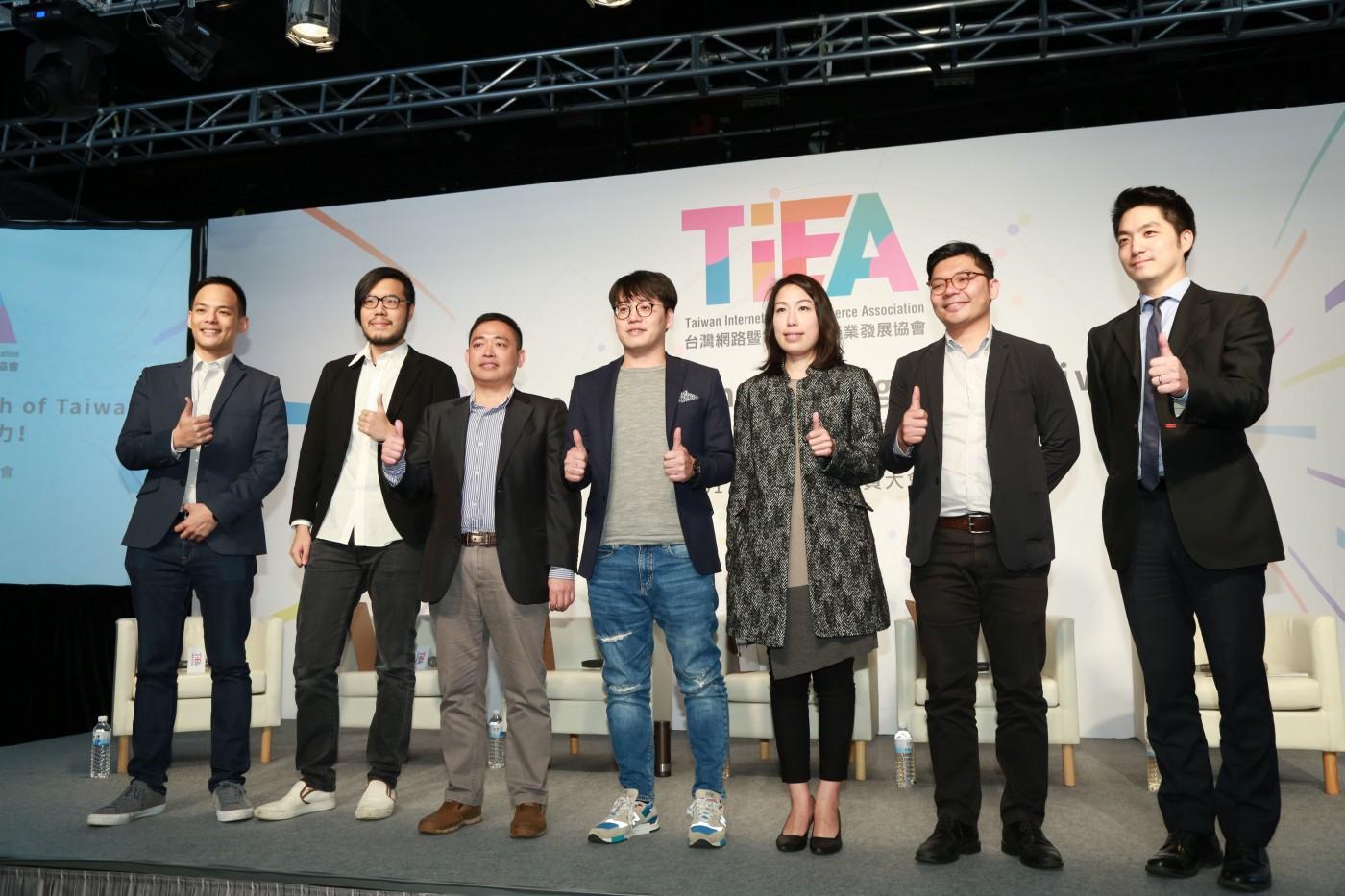 TiEA會員大會,台灣網路業者心底話:政府快幫我們留住人才!