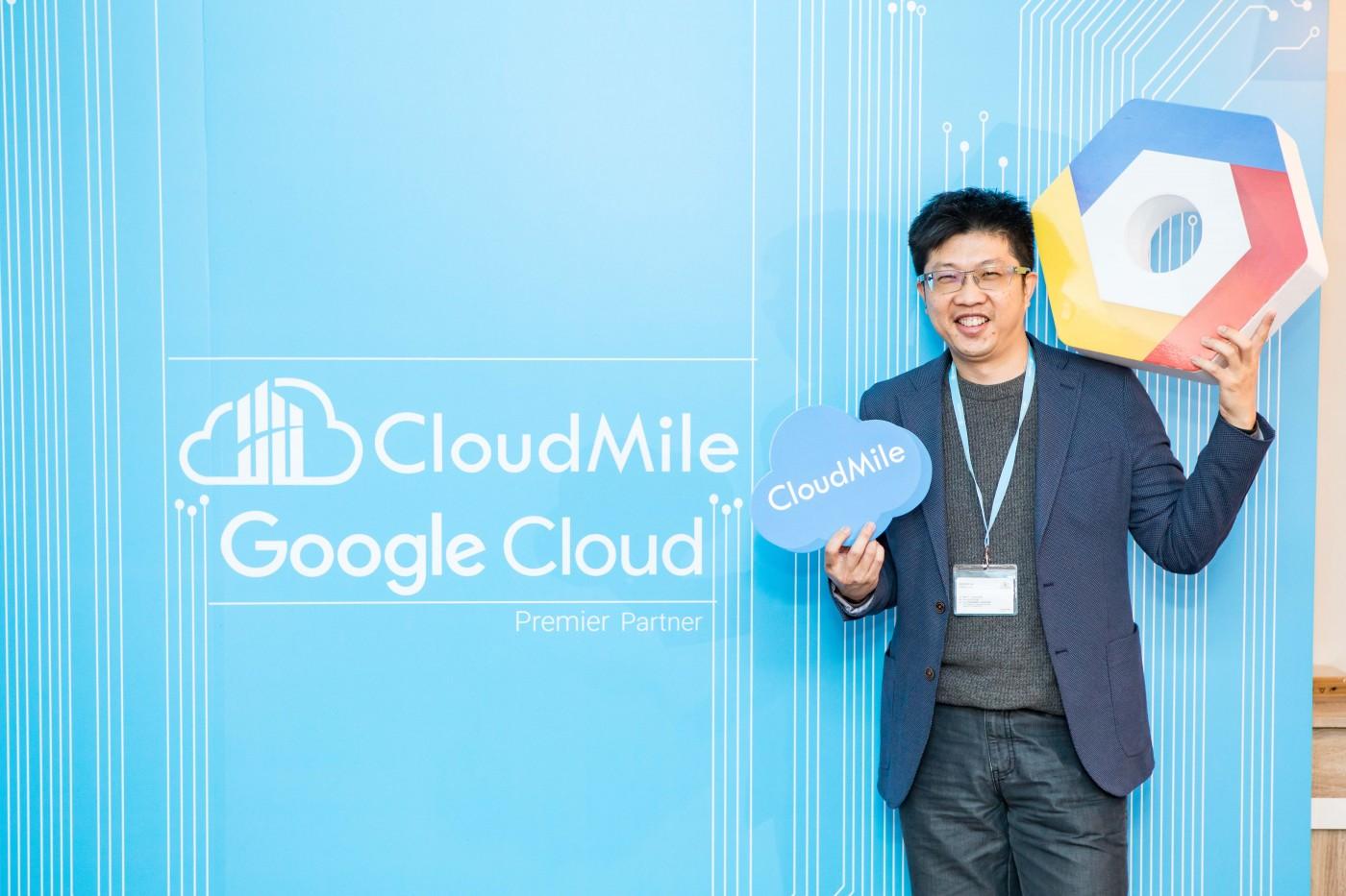 鎖定Google雲端技術,台灣新創團隊CloudMile完成六千萬元A輪融資