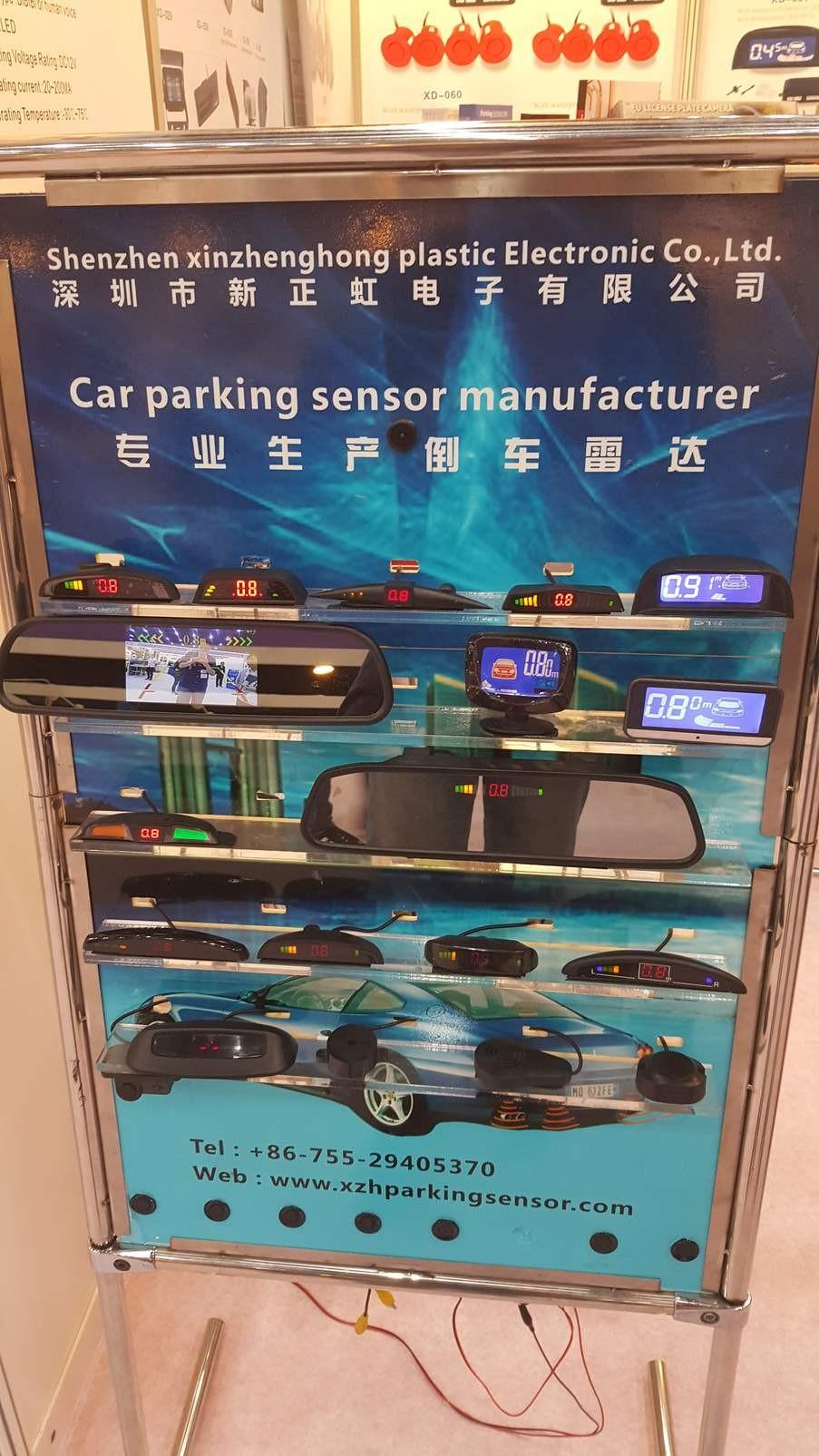 幫汽車裝陽傘很荒唐嗎?從採購展看中國的出口魔法 - 華安 - ceo.lin的博客
