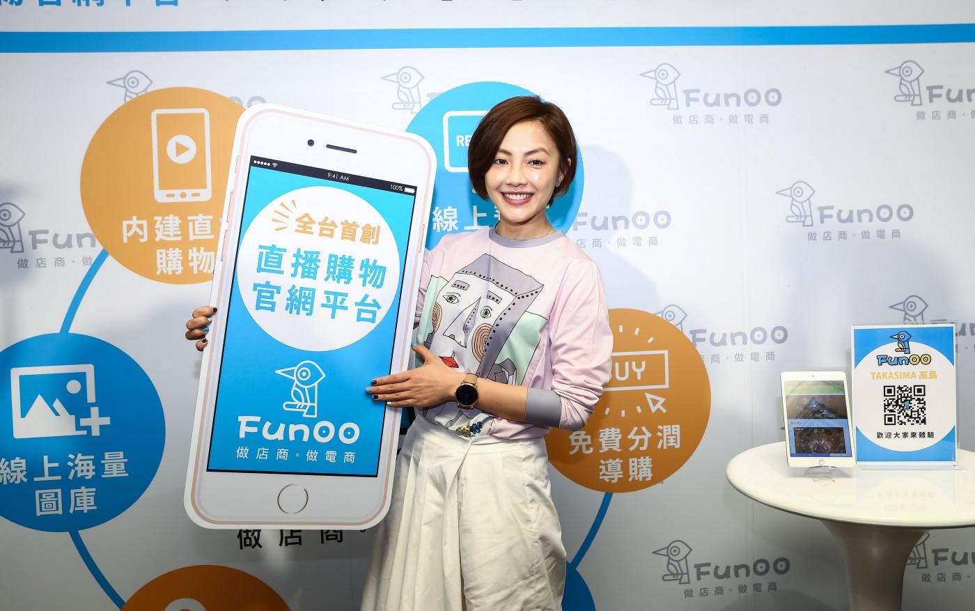 結束Shopline代理關係,方城市自創FunOO攻網路開店市場
