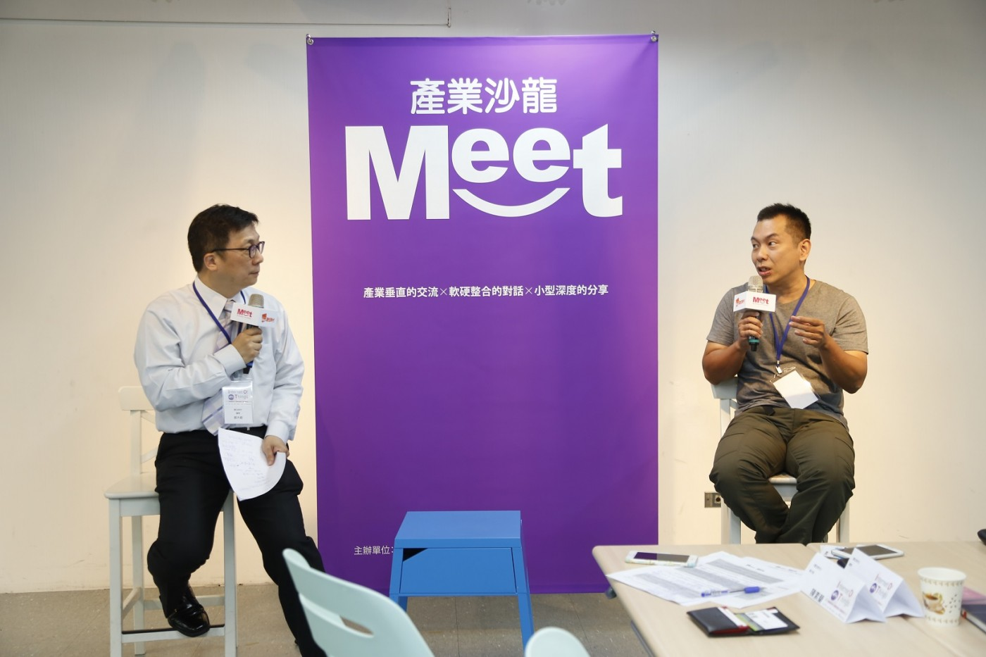meet iot salon 10