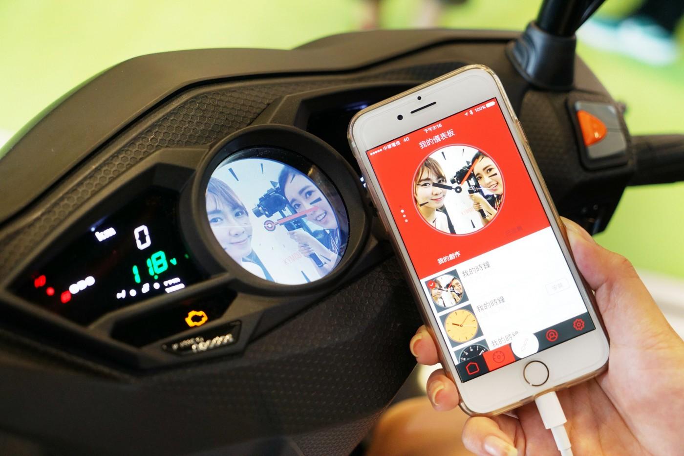 儀表板可看LINE!光陽智慧速克達上市,搭載車聯網、羅盤導航跟尋車功能