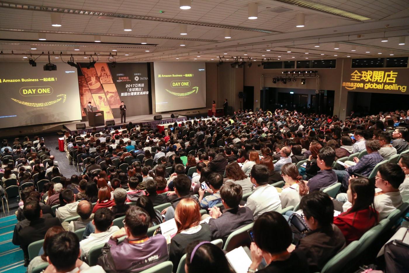 攻跨境電商市場,亞馬遜全球開店成立台灣在地團隊