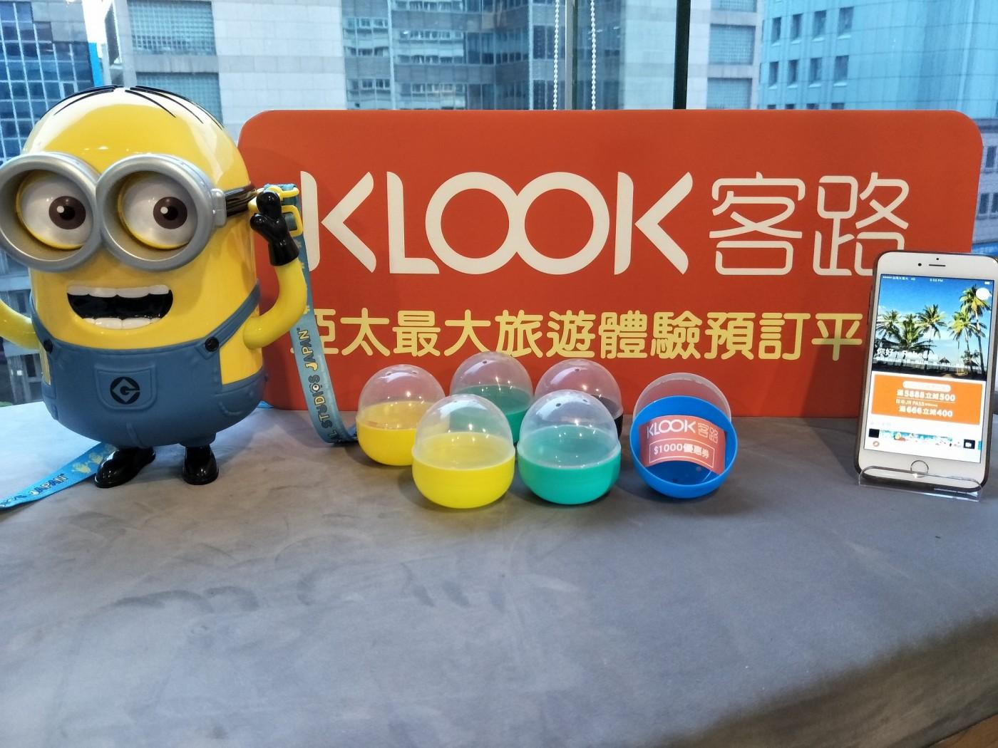 KLOOK客路首次參加夏季旅展,祭出1350組熱門樂園 、景點門票、行程買一送一活動