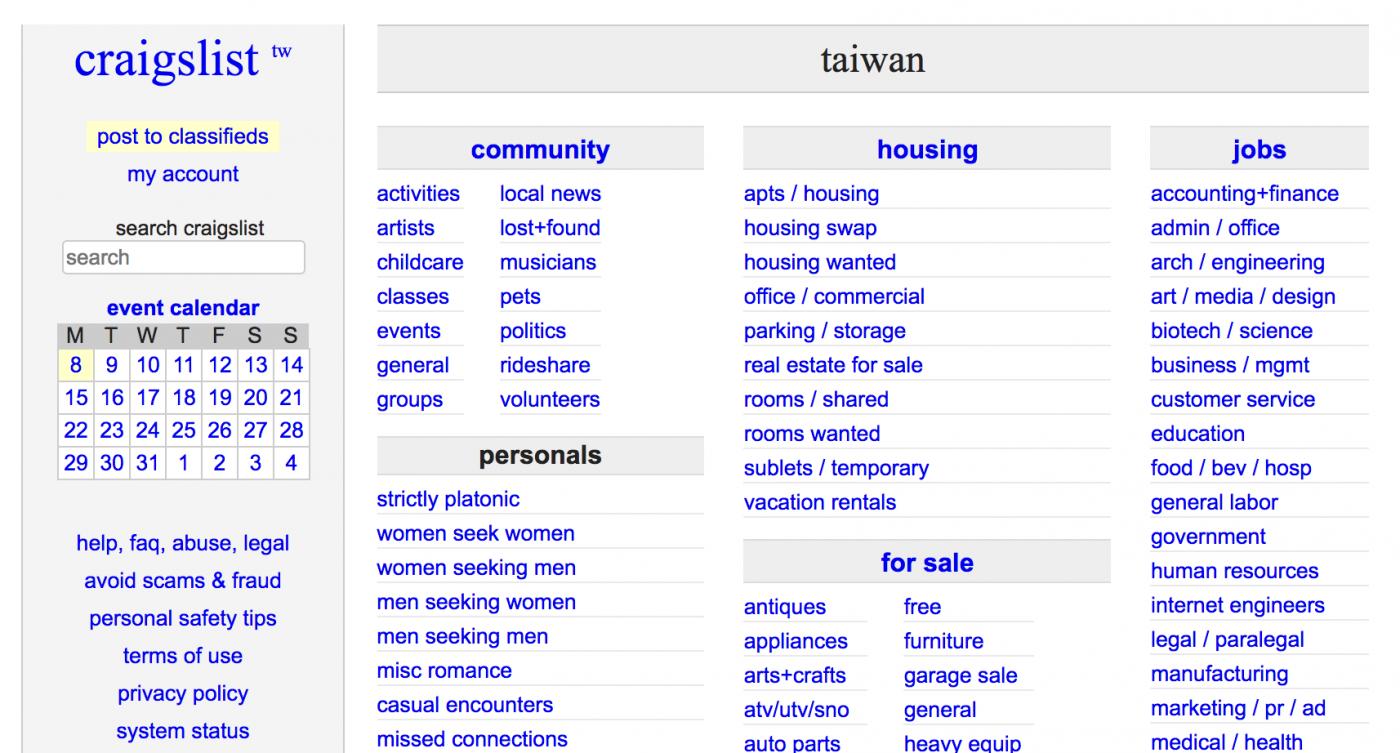 超醜的網站能打敗eBay、微軟和Google?分類廣告網站Craigslist的傳奇