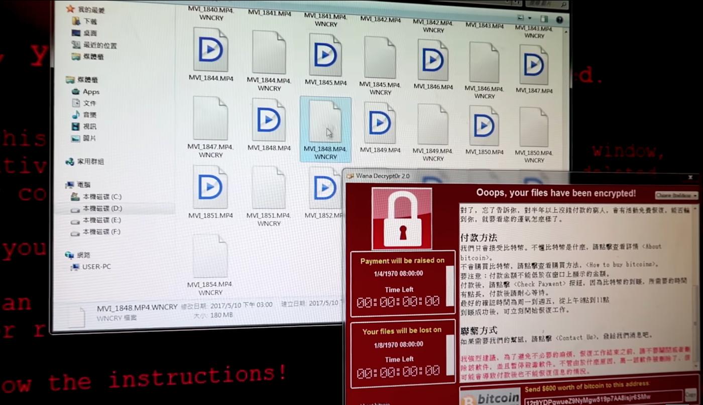 讓台灣受創嚴重的勒索病毒WannaCry已出現新變種,今日影響可能會達到新高峰