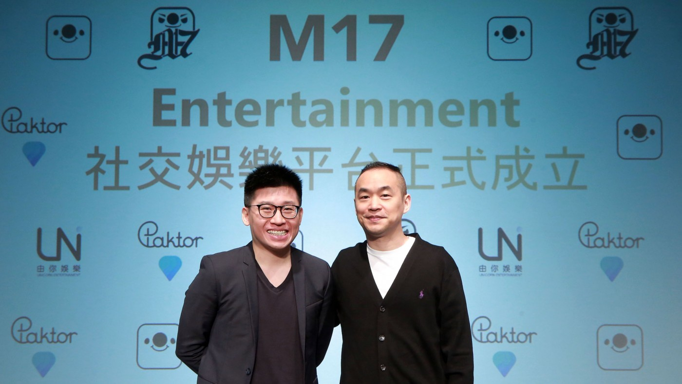 17+Paktor新集團「M17」正式成立,執行長潘杰賢:年底前挑戰月營收5億元