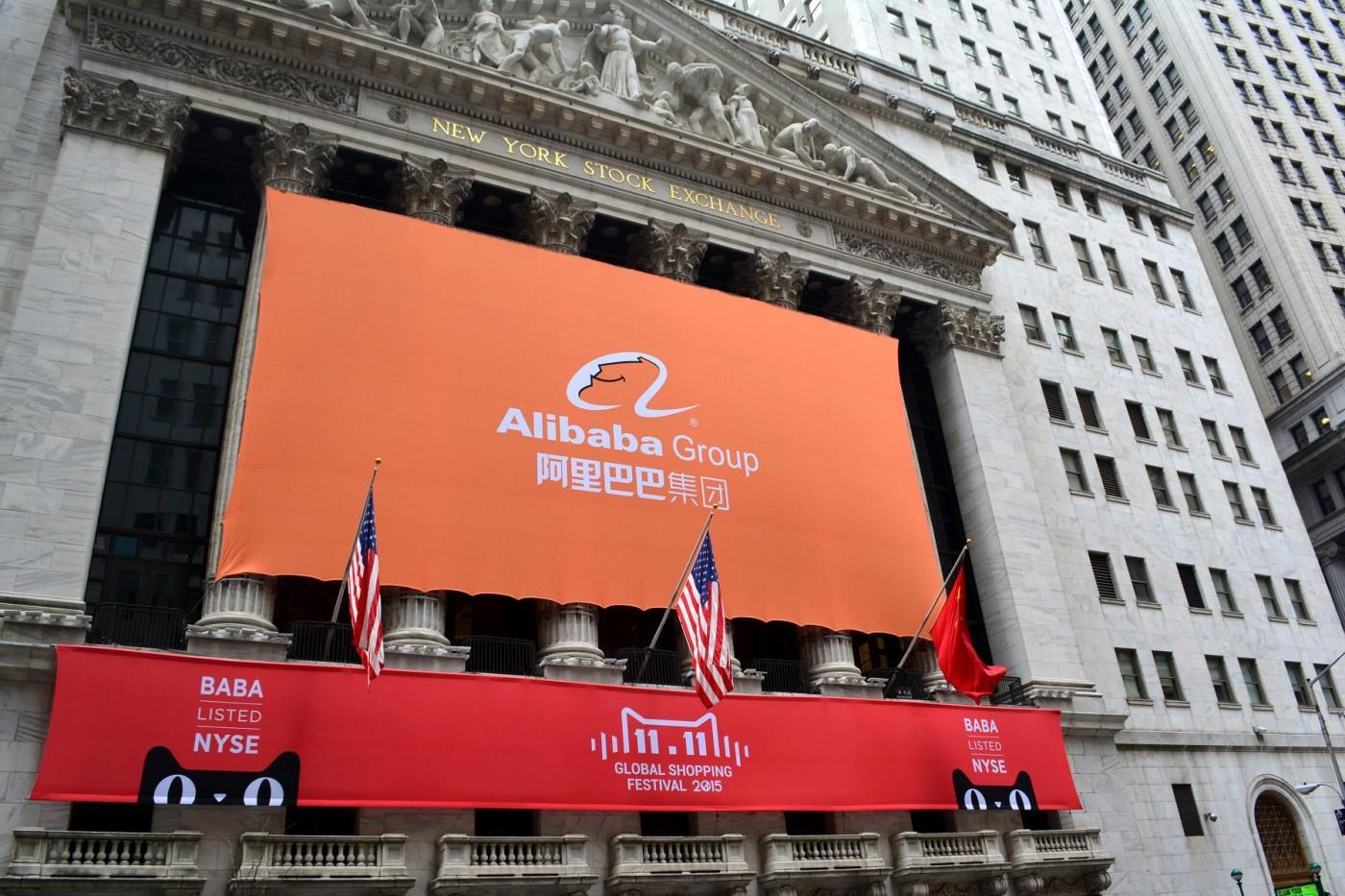 疫情下的大贏家?阿里巴巴新零售業務翻倍成長,CEO張勇:將創造新常態