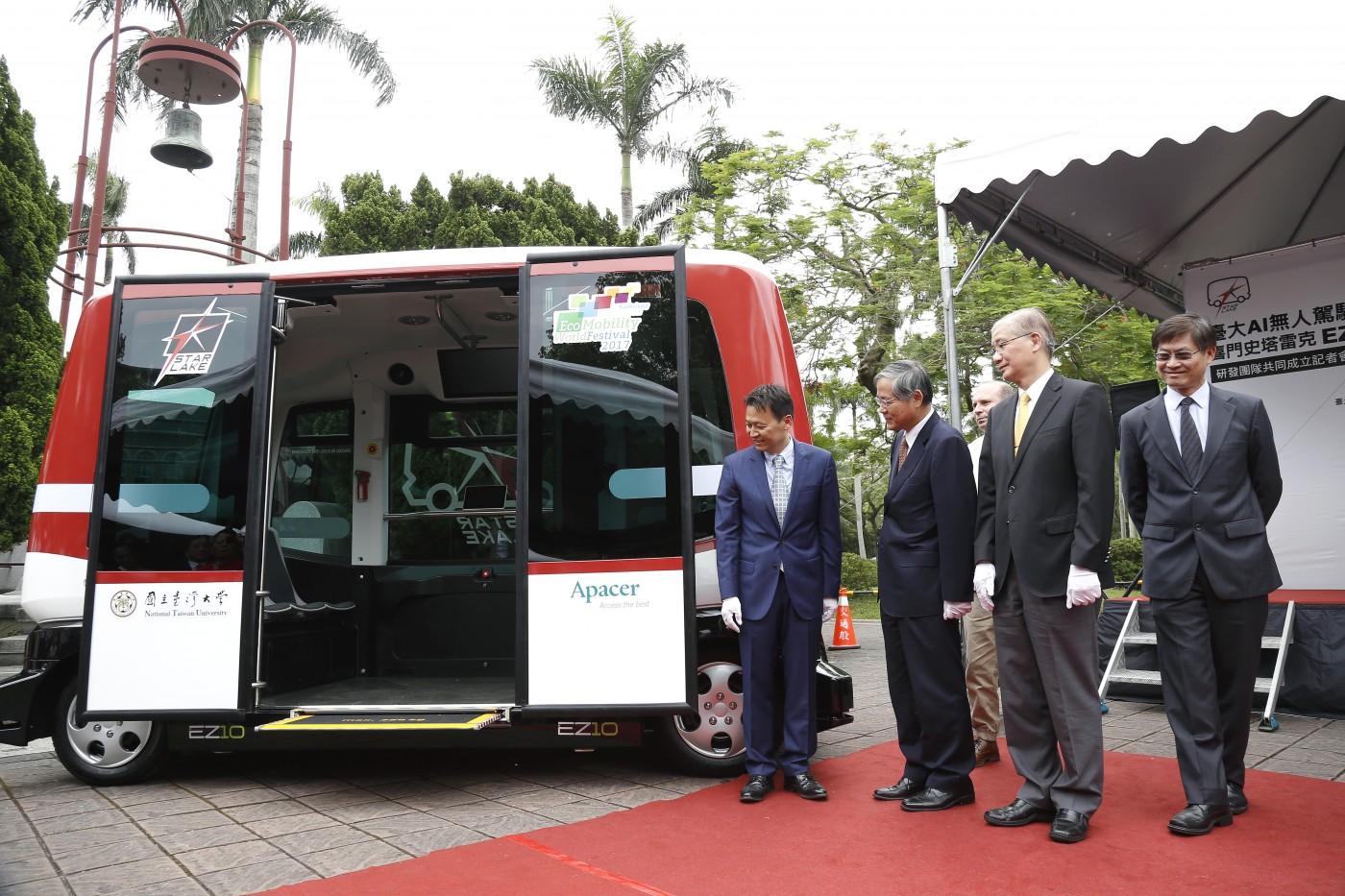 讓無人巴士開進椰林大道––台大成立AI自動駕駛研發團隊,目標7月上路