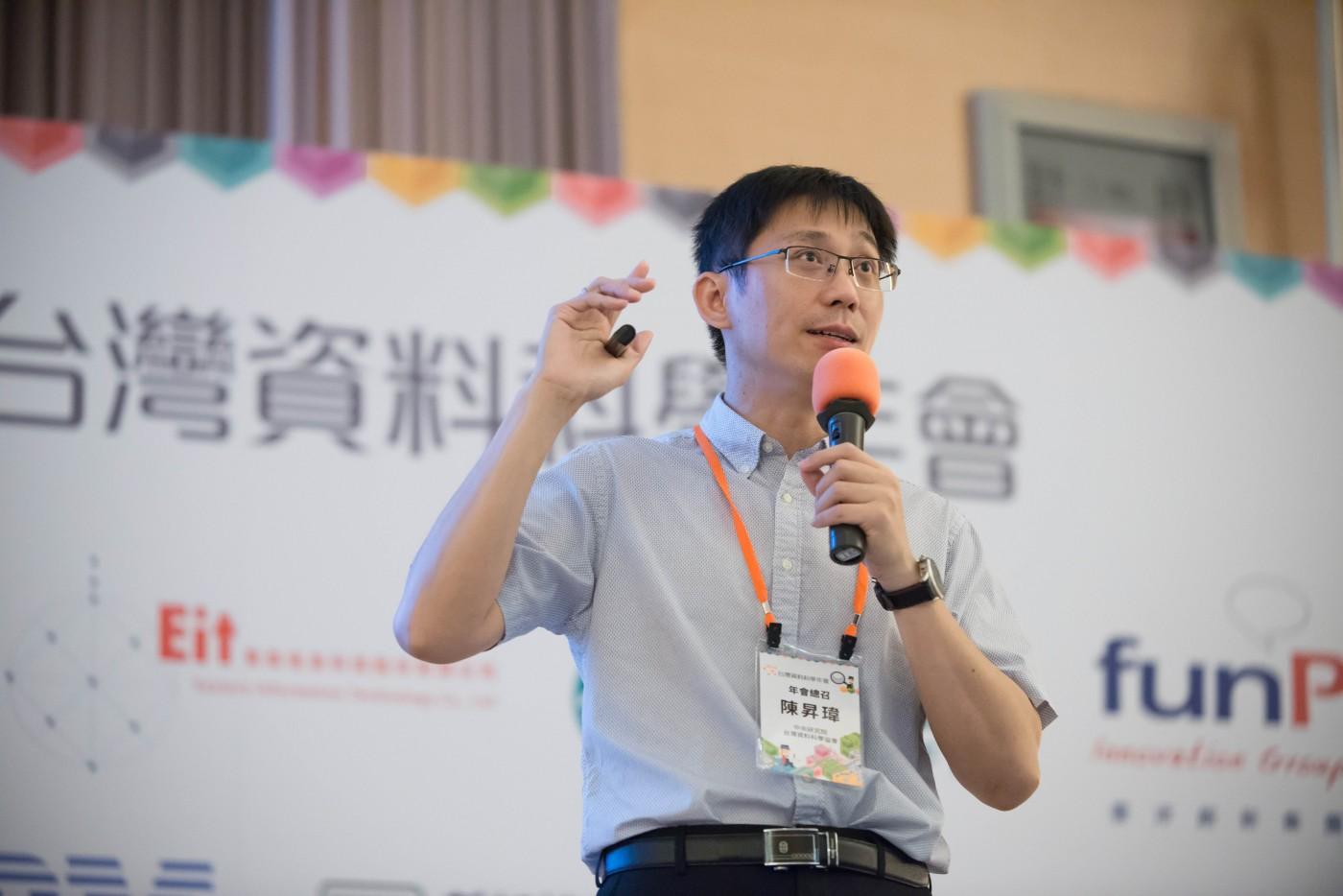 台灣資料科學年會推手陳昇瑋:資料科學家跨界玩,更性感