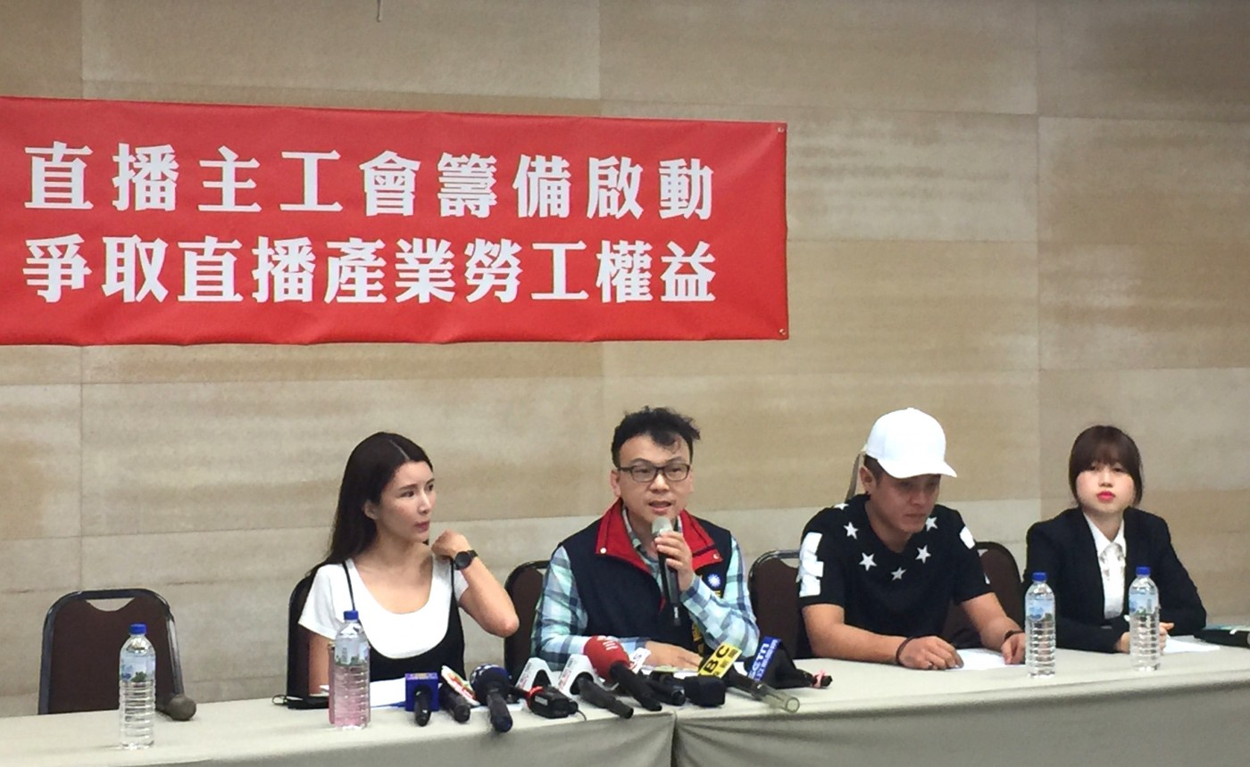 50萬違約金成導火線,網紅發起「台灣直播主工會」