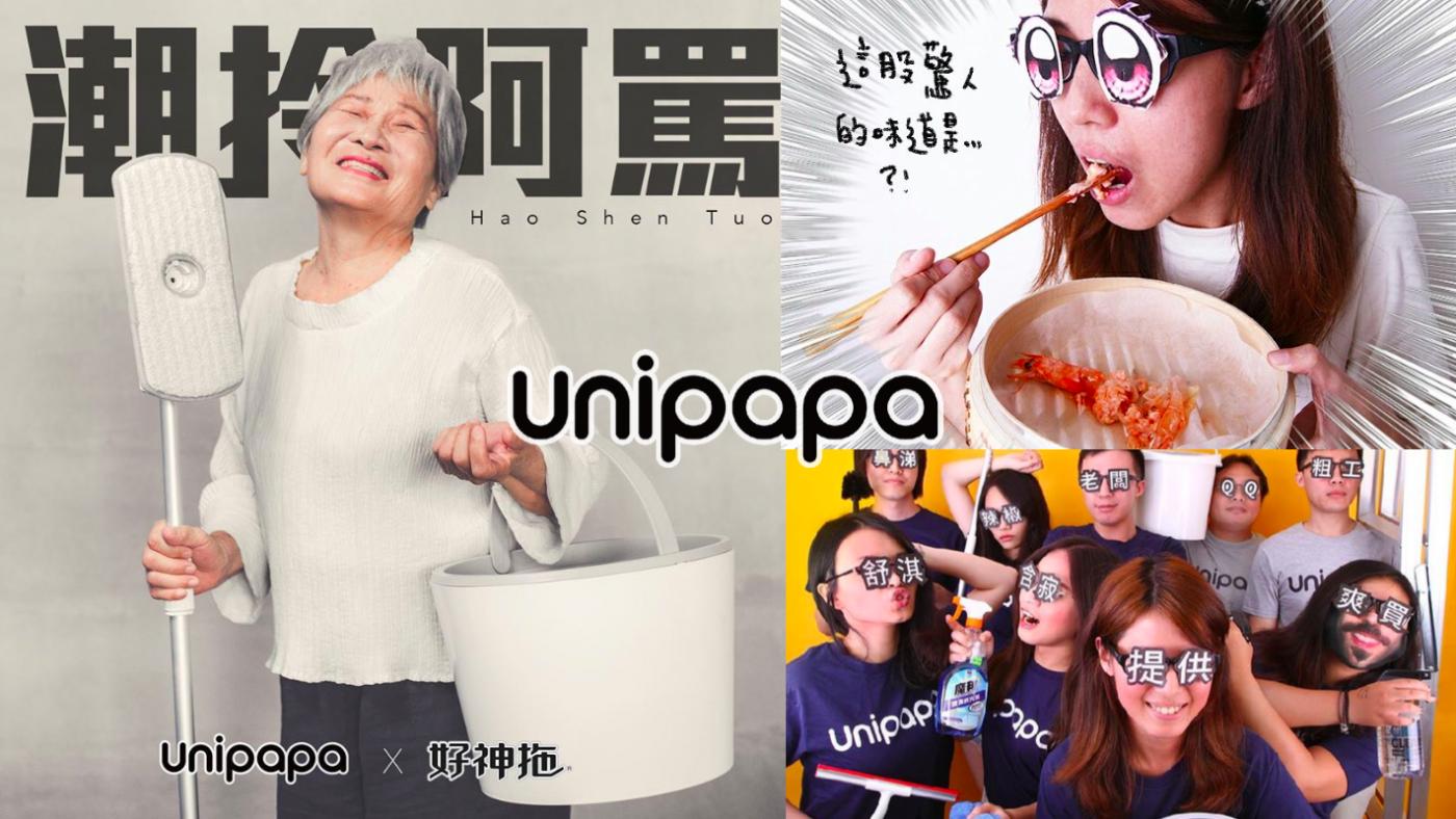 设计电商新模式:这家台湾创业公司用免费设计换独家销售,上线半年营业额千万,获资本青睐