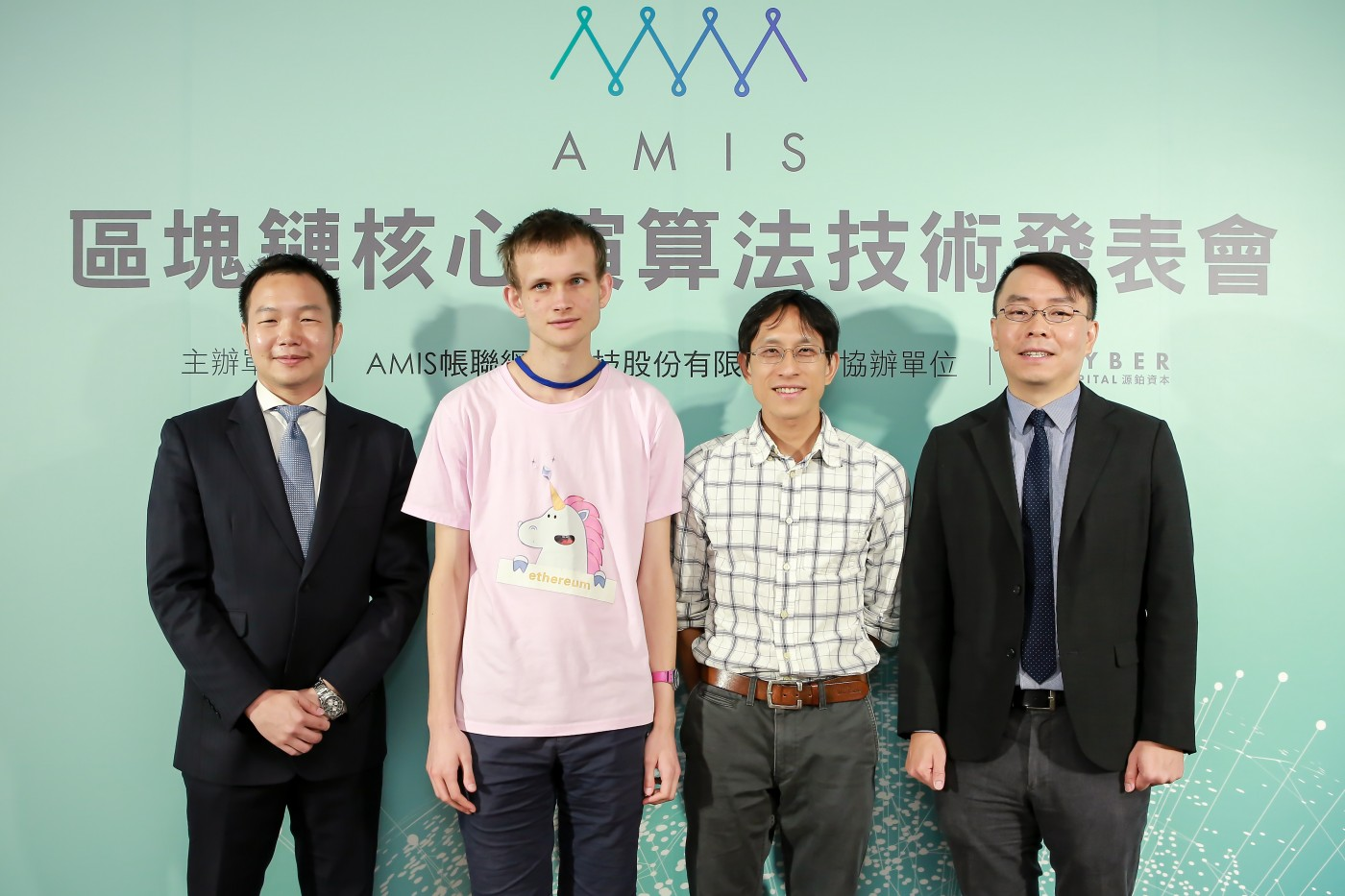 台灣區塊鏈新創AMIS,攻進摩根大通生態系
