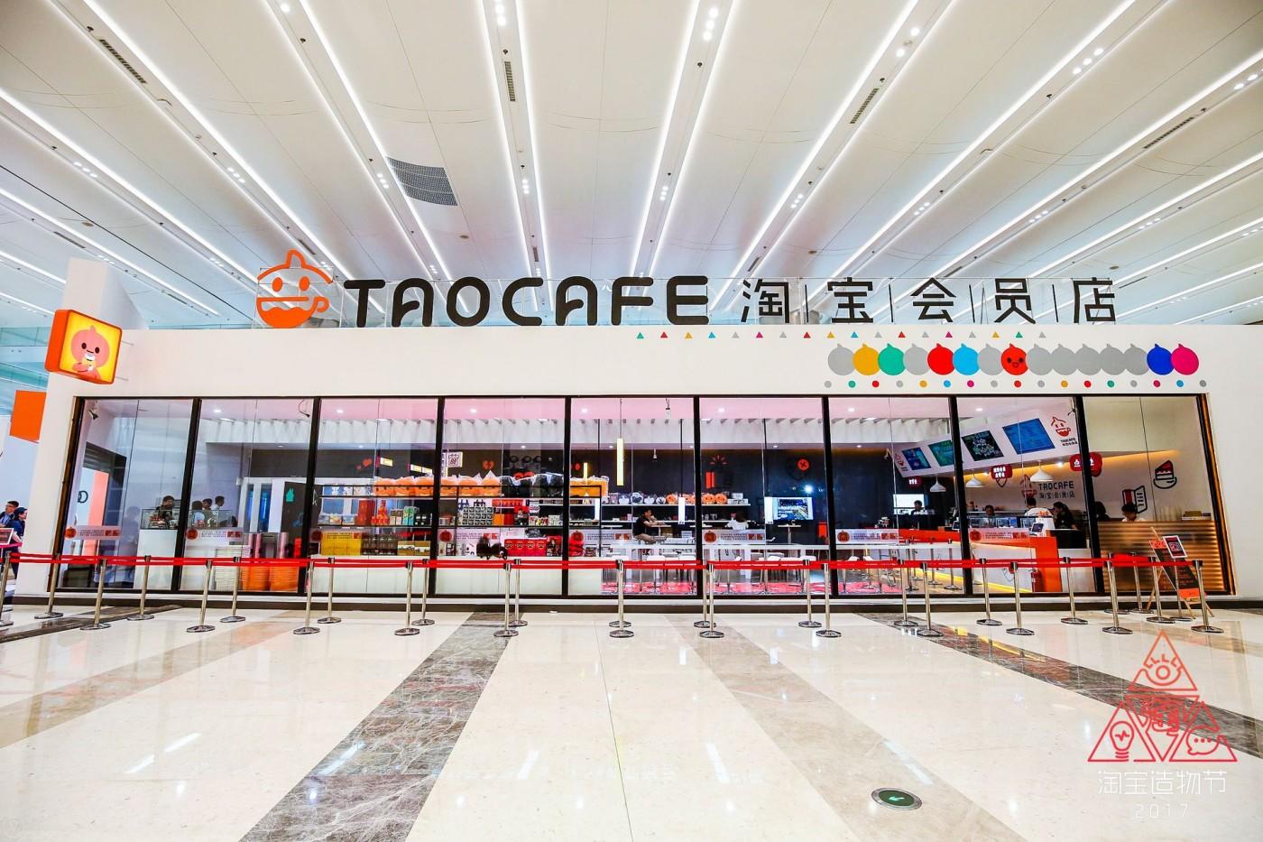 【杭州現場】無人零售店「淘咖啡」首度亮相,阿里巴巴:我們想讓線下零售業刺激一點