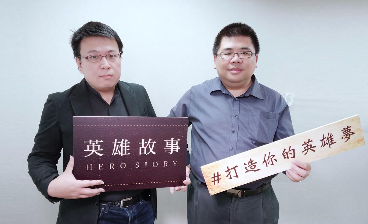 從直播熱潮看見契機,前戲谷CEO成立文創打賞平台「英雄故事」