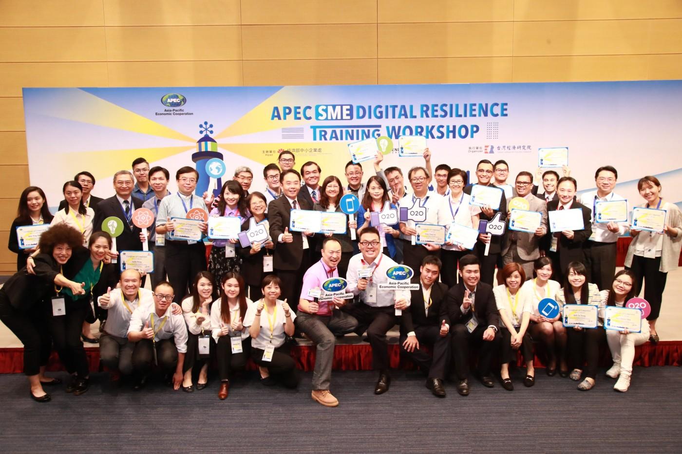 APEC國際培訓營 助中小企業提升資安防護力