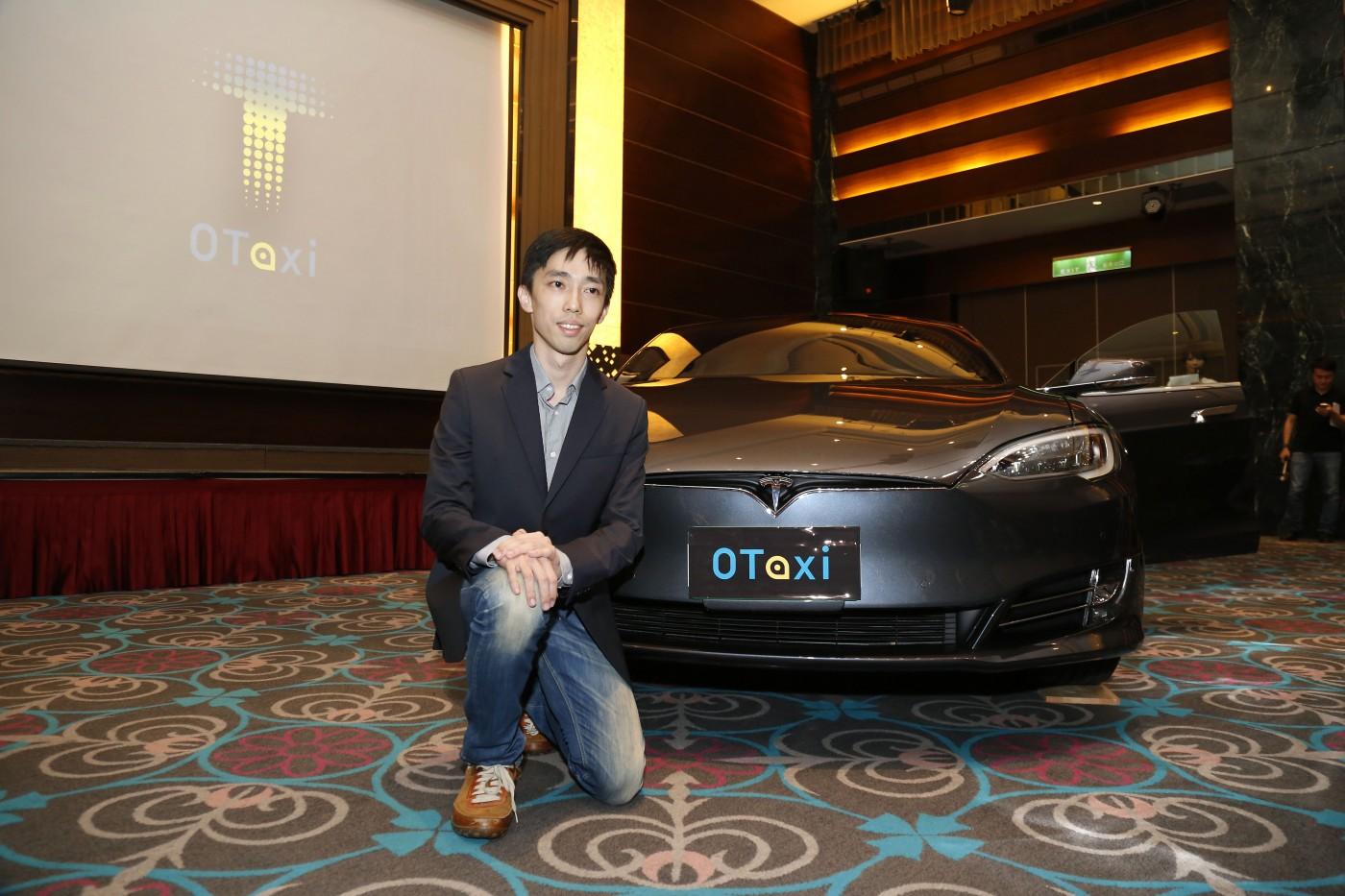 將採會員制搭乘,0Taxi目標先募資1千萬,買20台Tesla組電動計程車隊