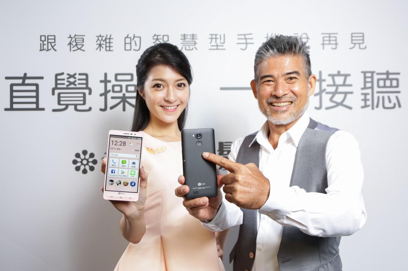 專注銀髮族需求,九年都在做老人機的iNO推了第一款智慧型手機