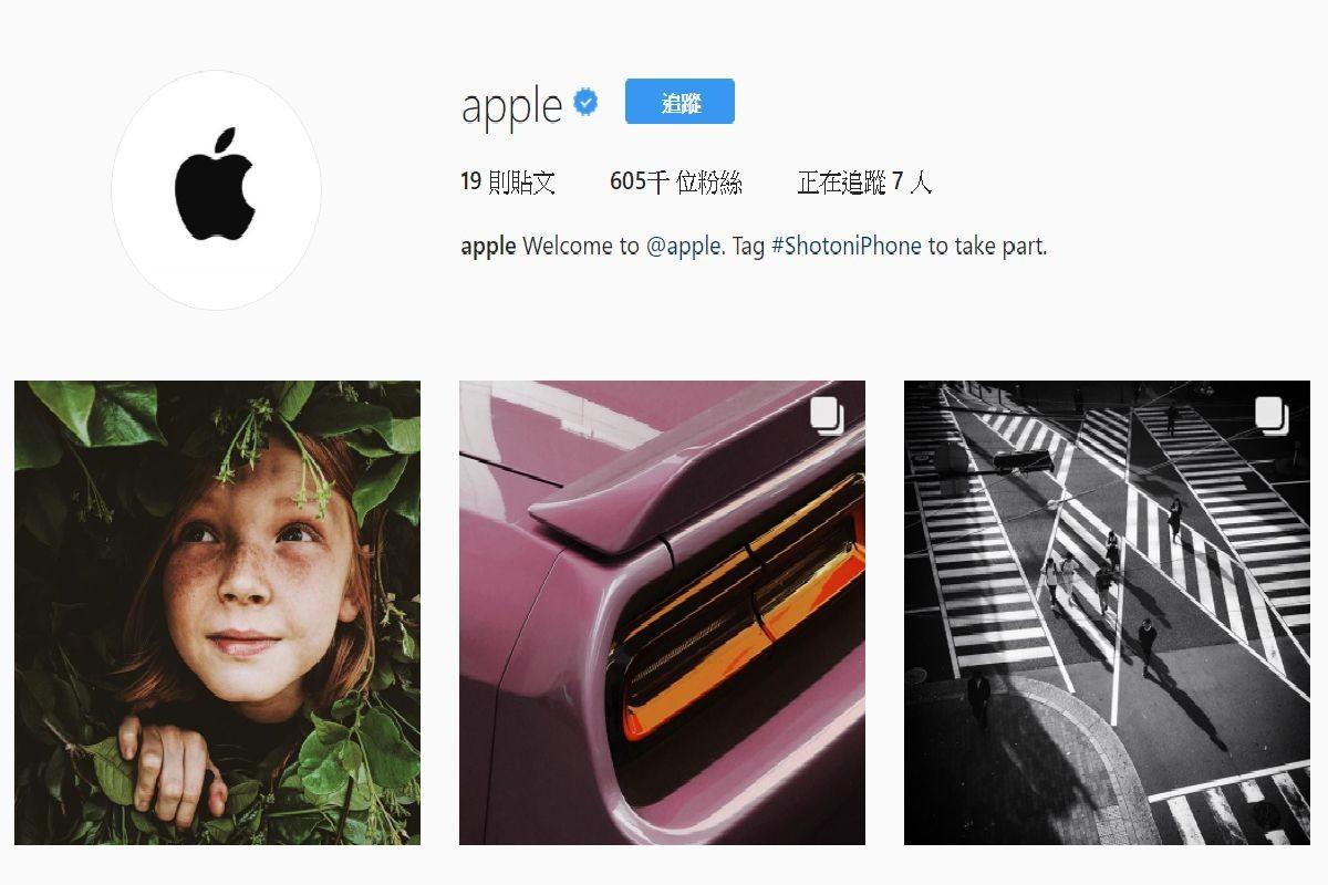 走下神壇擁抱社群行銷?蘋果開設 Instagram 官方帳戶