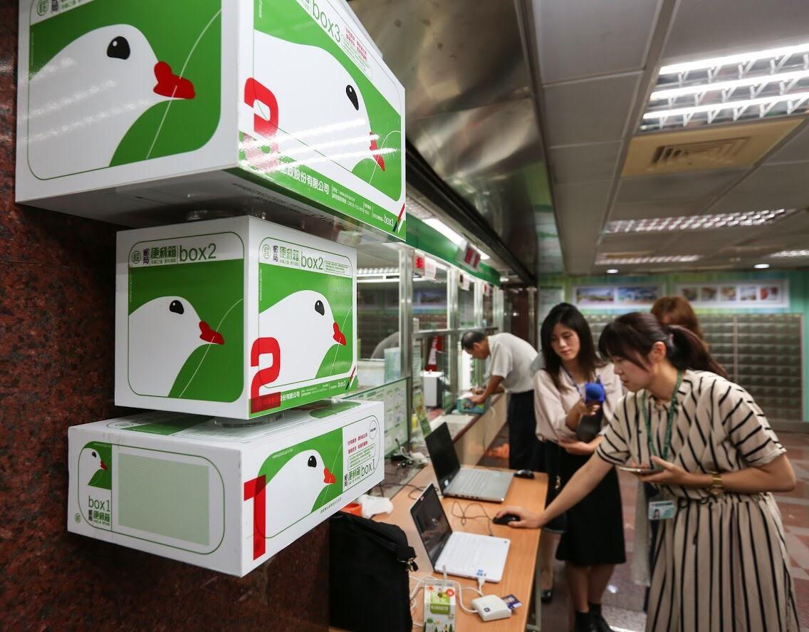 年處理3億封郵件!中華郵政砸錢辦大數據競賽,推動智慧物流