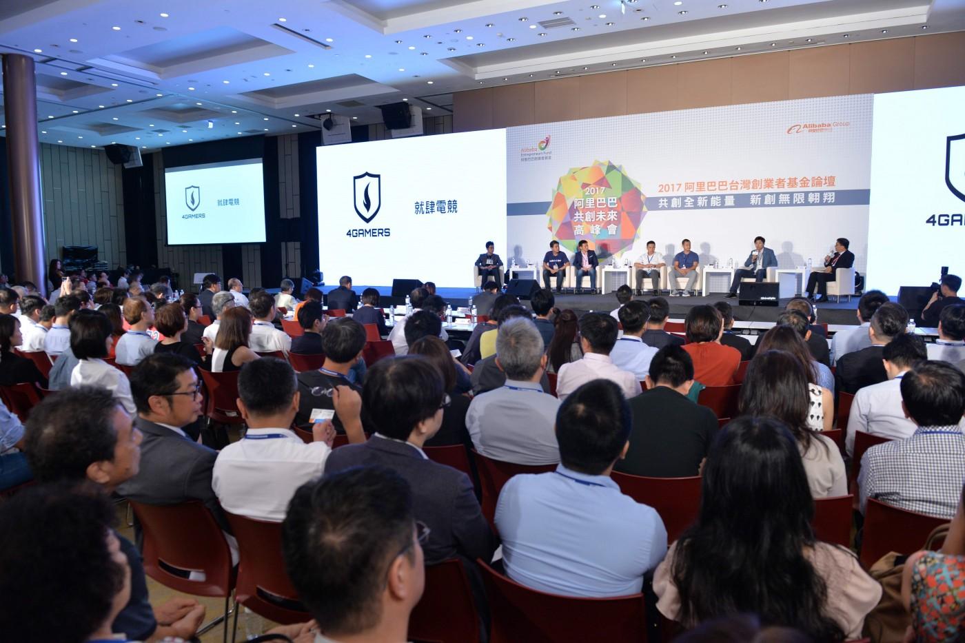 又有兩家台灣團隊獲得阿里巴巴創業者基金投資,可公開總投資家數為11+1