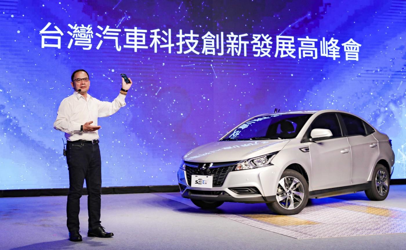 裕隆集團揪台廠秀汽車科技,主打MIT研發整車平台