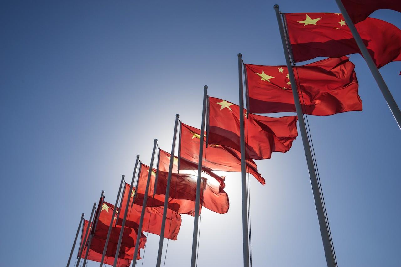 迄今最嚴監管!中國央行將ICO視為非法融資,即日起禁止