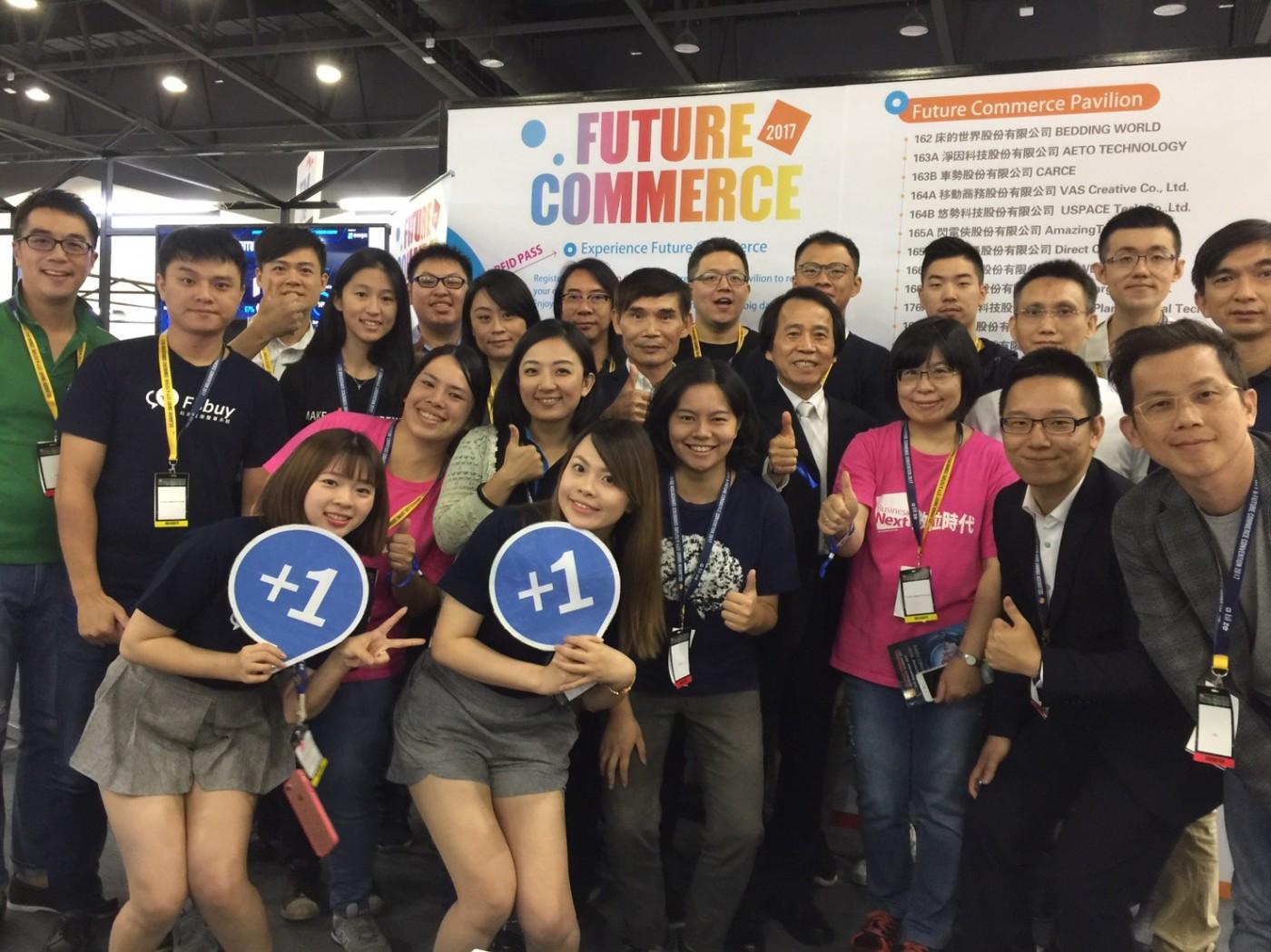 前進大馬!數位時代2017馬來西亞未來商務展今天登場