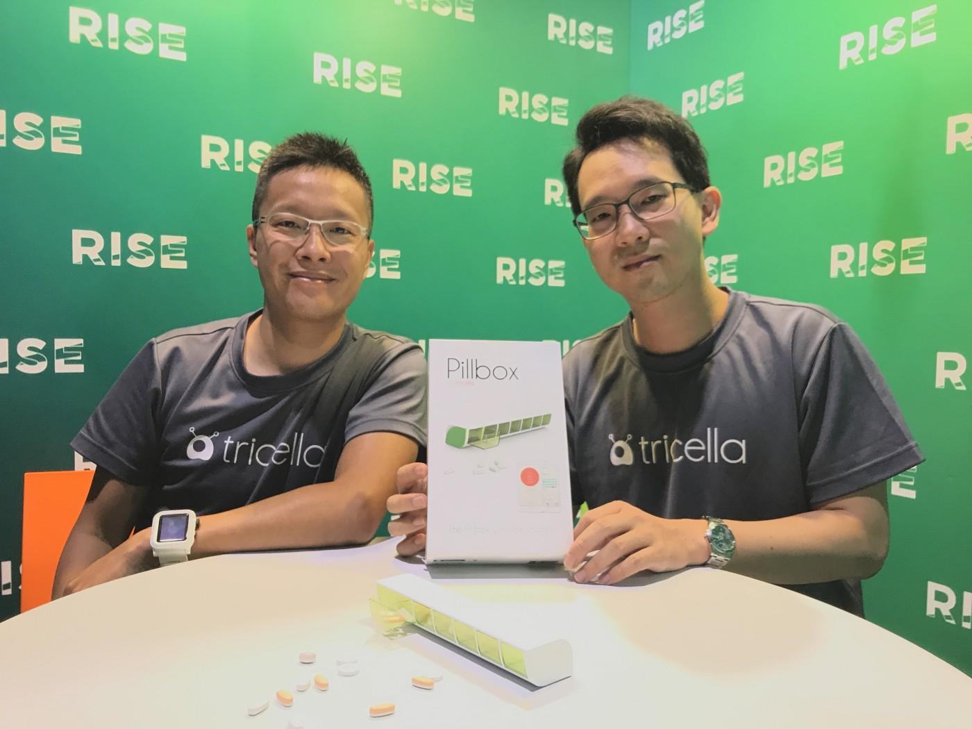 不只照顧用戶也貼心家人 懷有善念的設計:Tricella智慧藥盒Pillbox