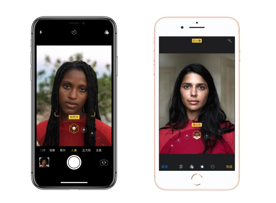 「人像光線」是什麼?詳解iPhone 8 Plus、iPhone X的全新攝影功能