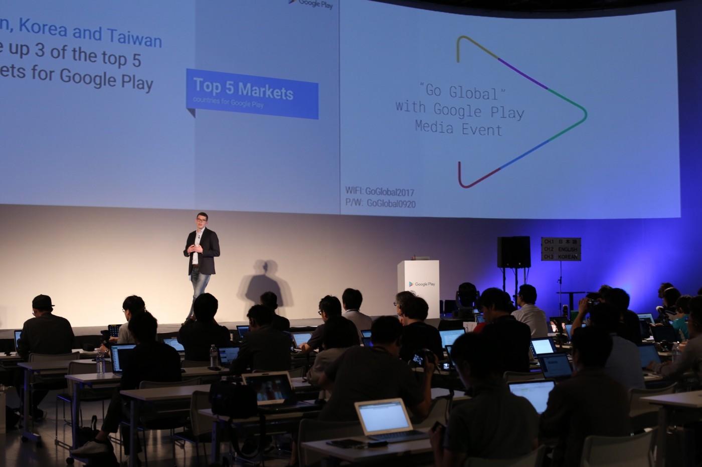 Google Play:我們相當重視與獨立遊戲開發者的合作關係