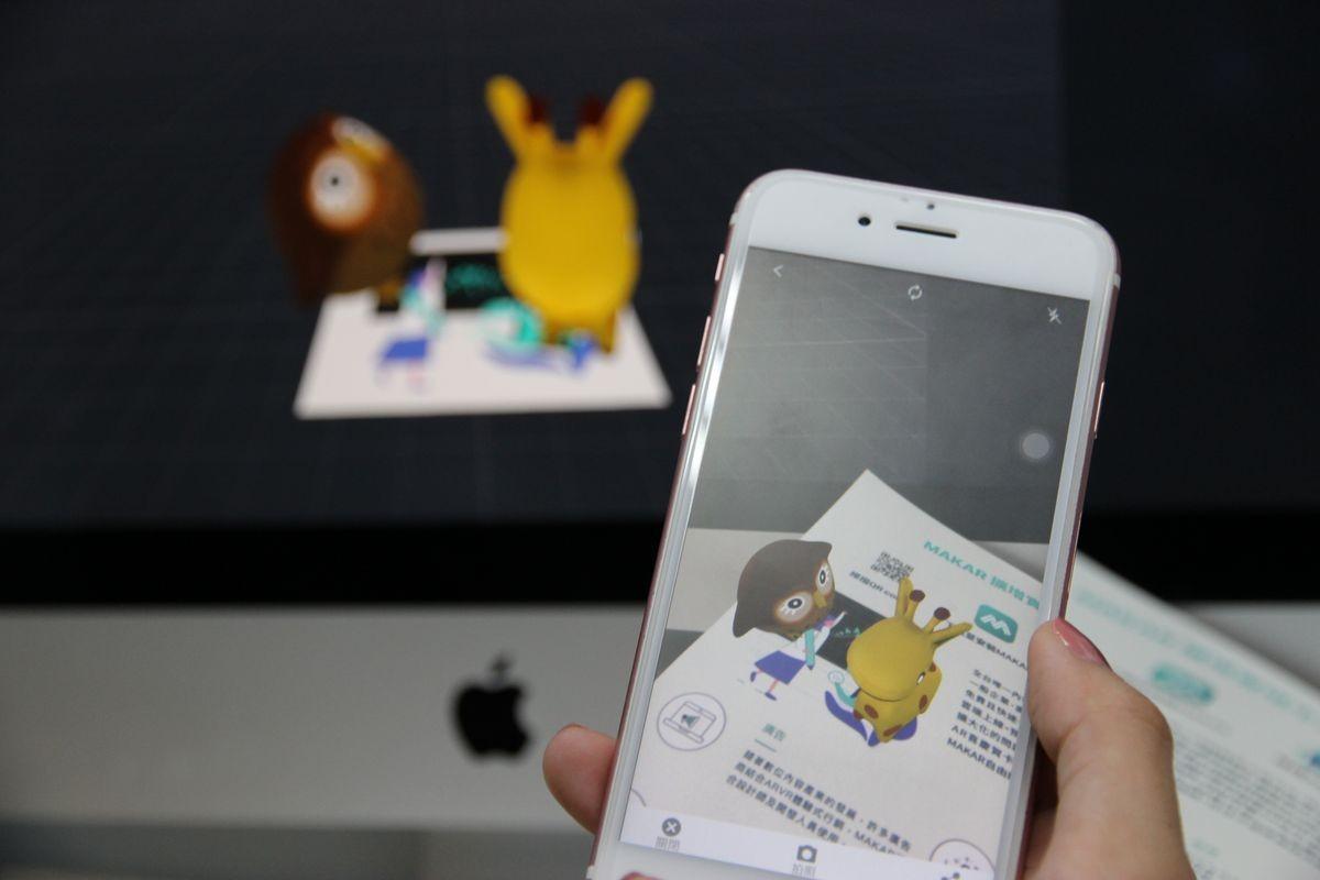 任何人都能是AR設計師!你我都能做出專屬的Pokémon GO
