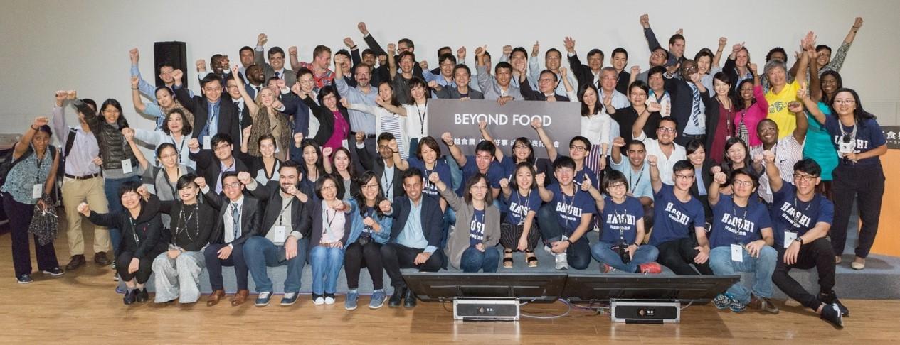 國際跨界思維、開啟未來食農新事業 好食好事引進MIT Beyond Food Bootcamp引爆新世代食農創新能量