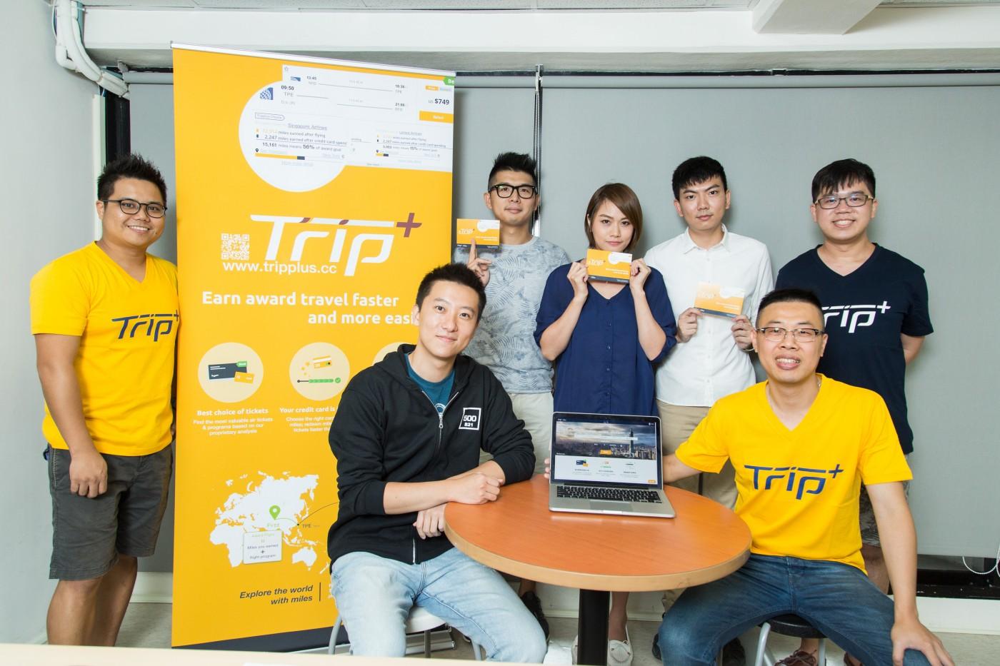入選500 Startups!TripPlus拆解飛行哩程最佳累積方案,幫你買到「真正划算」的機票