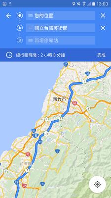像個專家活用 Google 地圖 App:13 個你可能還不知道的技巧 Img-1507276767-21395